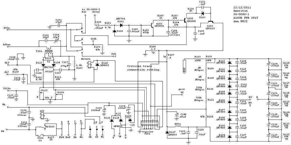 Ameritron AL80-B power supply.jpg