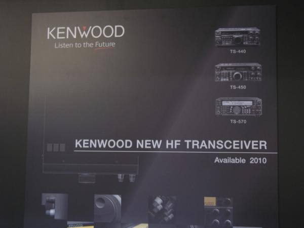 New Kenwood HF Transceiver for 2010