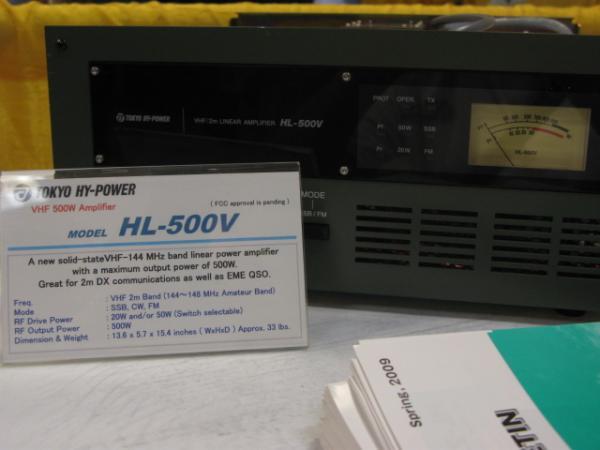 Tokyo Hy-Power HL-500V
