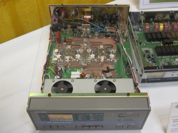Tokyo Hy-Power HL-350V