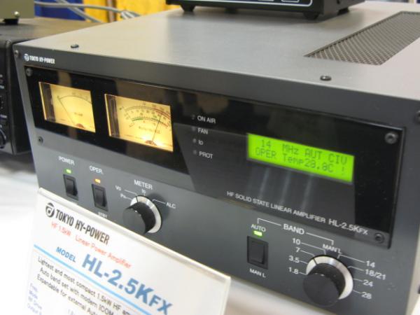 Tokyo Hy-Power HL-2.5Kfx