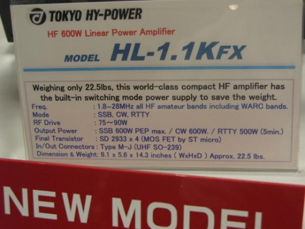 Tokyo Hy-Power HL-1.1Kfx Specs