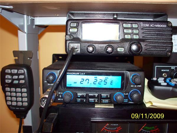 icom IC V8000