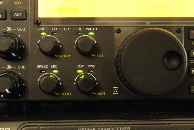 Middle controls