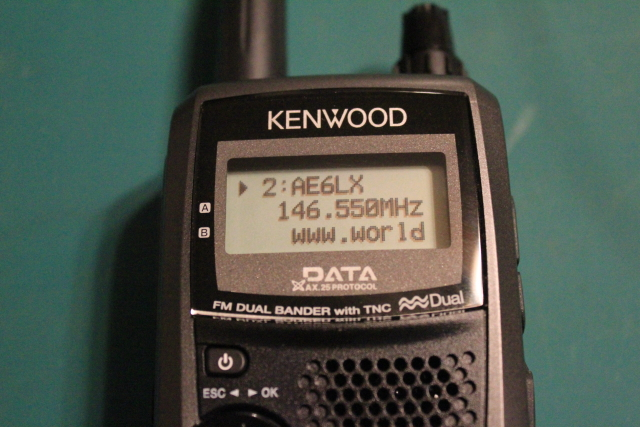 Beacon received station info 2