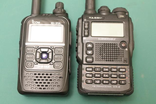 Size comparison to Yaesu VX-8