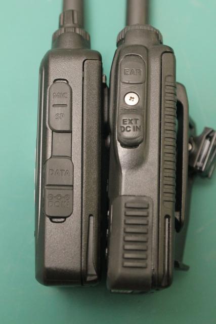Thickness comparison to Yaesu VX-8