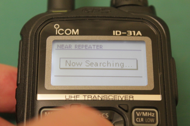 DSTAR repeater searching