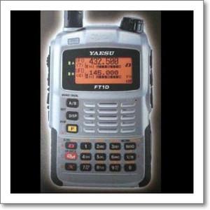 Yaesu FT-1D digital HT