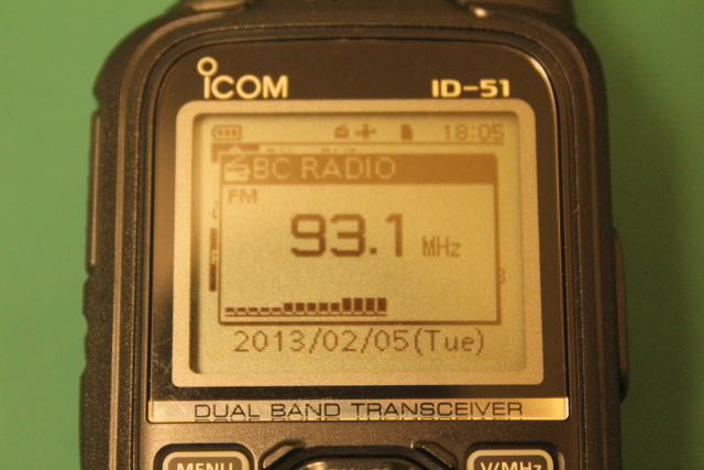 Broadcast FM receive