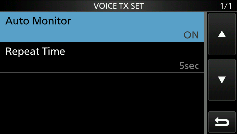 Icom-IC-7300-voice-recorder-settings