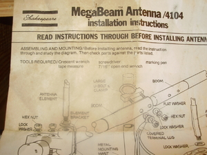 Shakespeare MegaBeam Antenna/4104 Spec Sheet